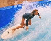 Citywave Surfen Moskau